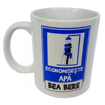 Cana Economiseste apa bea Bere, 300 ml