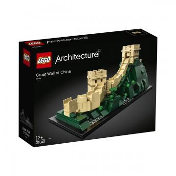 LEGO® Architecture™ - Marele Zid Chinezesc (21041)