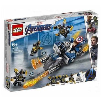 LEGO Super Heroes, Captain America: Atacul Outriderilor 76123